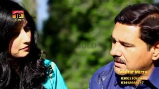 Koi Baili Kadi Koi - Ashraf Mirza - Latest Song 2017 - Latest Punjabi And Saraiki Song