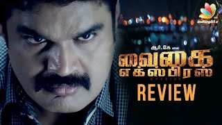 Vaigai Express Movie Review   RK, Neetu Chandra, Iniya, Shaji Kailas   Latest Tamil Movie
