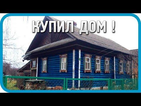 Недорого дом в деревне в Парика