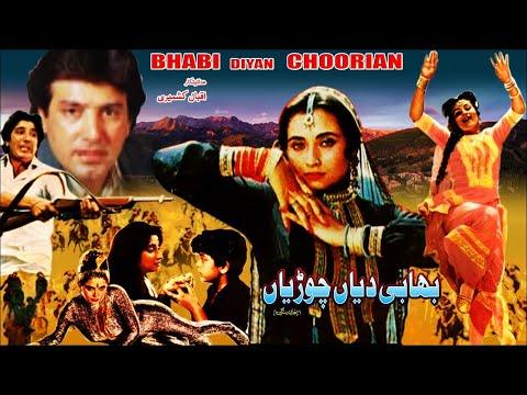 Xxx Mp4 BHABI DIAN CHOORIAN 1986 JAVED SHEIKH SALMA AGHA OFFICIAL PAKISTANI MOVIE 3gp Sex