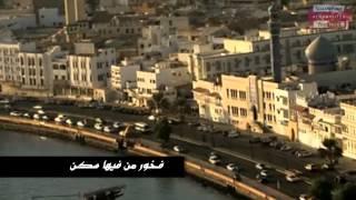 فن العازي - الوسمي | فيديو كليب - سلطنة عمان