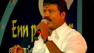 ചാലക്കുടി ചന്തയ്ക്ക് പോകുമ്പോൾ...  Kalabhavan Mani Nadan Pattukal | Malayalam Comedy Stage Show