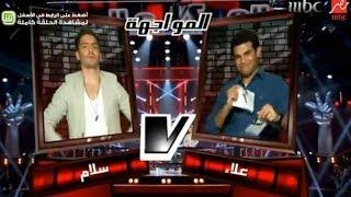 """#MBCTheVoice - """"الموسم الثاني - علاء فؤاد وسلام ناكوزي """"على رمش عيونها"""