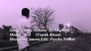 Chena Ochena by Meghdol