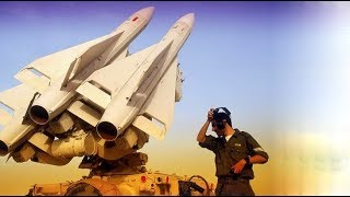 Advanced Anti Aircraft Weapons of Iran ( Persia )