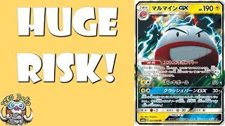 Electrode GX is a Lot of Fun but REALLY Risky! (New Pokemon GX)