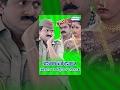 Hawaldar Bhola Bai Var Dola (2007) - Vijay Patkar - Nutan Jayant - Marathi Full Movie