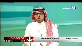 أموال و مسارات - وزير المالية يرعى المؤتمر العلمي الثاني لأبحاث التمويل الإسلامي