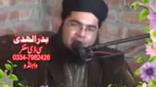Hazrat Molana Nasir Madni Baap Ki Azmat latest 2016