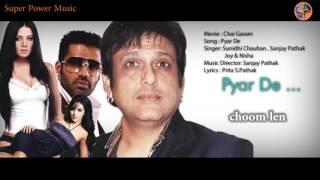 Pyar De Song Lyrics II Chai Garam Movie Song II Sunidhi Chauhan Sanjay Pathak II