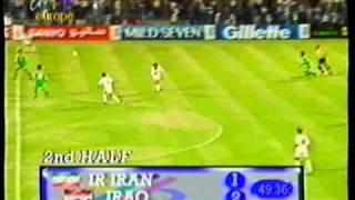 Iraq Vs. Iran 2-1 the last minutes 1996 Asian Cup