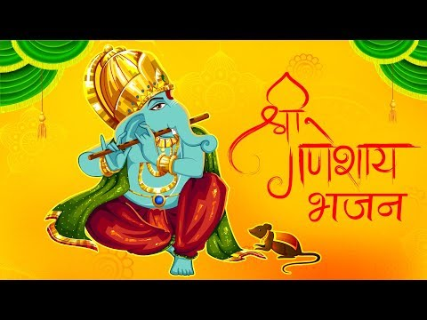 गणेश चतुर्थी special भजन | Jai Dev Jai Mangal Murti | Ganesh Vandana | Beautiful Collection Bhajans