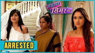 Anjali ARRESTED For STEALING Sanjana's Mangalsutra   Sasural Simar Ka - ससुराल सीमर का   TellyMasala