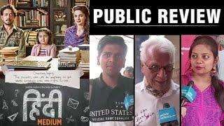 Hindi Medium Public Review By Farishtey Faroodi | Irrfan Khan, Saba Qamar