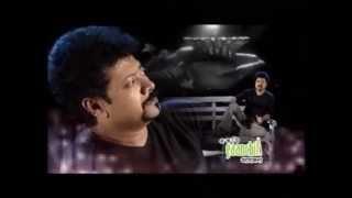 Kumar Bishwajit- Dokhina Mrido Hawa