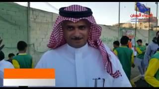 كلمة رئيس نادي أحد الأستاذ سعود الحربي بافتتاح مهرجان أكاديمية الإمبراطور للبراعم لأكاديميات النخبة