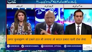 latest news debate 2017-Pakistan-Hang Kulbhushan then India will break treaty and stop giving water