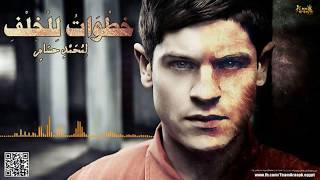 قصص رعب خطوات للخلف قصة دراما مخيفة لمحمد حسام