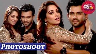 Shoaib & Dipika's Stunning Photoshoot | Dipika Kakar's Hot Look