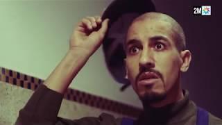 برامج رمضان: الحلقة 27: ولاد علي - Episode 27
