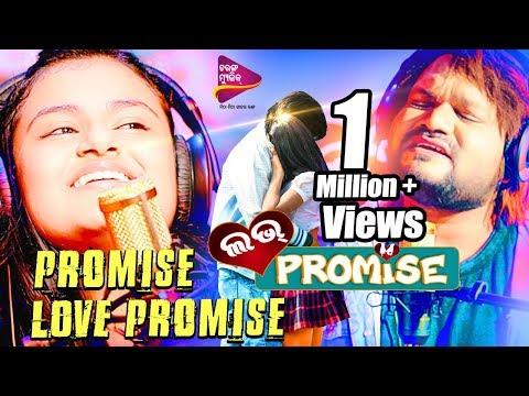 Xxx Mp4 Love Promise Title Track Studio Making Human Sagar Ananya Nanda New Odia Movie 2018 3gp Sex