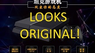 Chinese OUYE Copied Console Design Of Xbox One And PS4!
