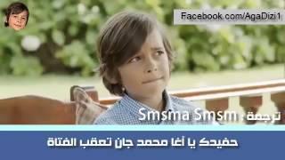 الآغا الصغير - الموسم الثاني - إعلان الحلقة 3 - مترجم بالعربية - حصري