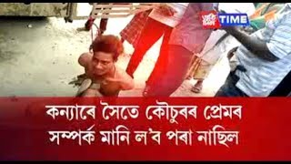 SHOCKING: Man beats up youth naked in Cachar following knowledge of affair with his daughter