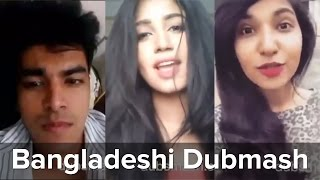 Dubmash Bangladesh Collection 1 | Bangladeshi Dubmash | Bangla Dubmash