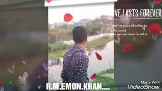 EMON.KHAN.BANGLA NEW SONG 2017
