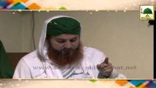 Short Bayan - Sabar Ki Ahmiyat - Abdul Habib Attari Guldasta#630