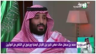 ولي ولي العهد حفظه الله : الخلاف بين السعودية والإمارات إشاعات ( الإعلام الإخونجي )
