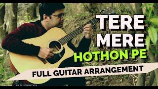 Tere Mere Honton Pe on Guitar Cover by Kapil Srivastava, Instrumental | Chandni