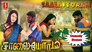 Superhit Tamil movie comedy scenes | New Tamil movie comedy clips | full HD 1080