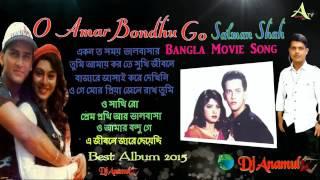Bangla Movie song Salman Shah mousumi Movie song Salman Shah Dj Anamul