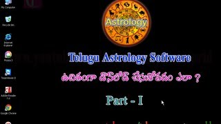 How to Download and Use Telugu Astrology Software for FREE (Telugu)  Part I