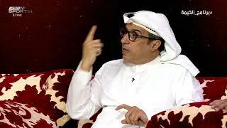 مساعد العبدلي - لو فعل استفتاء الجماهيرية ماليا سيكون مجدي والرابح في #ادعم_ناديك #برنامج_الخيمة