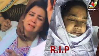 Urvashi crying uncontrollably in sister Kalpana's funeral | Last journey | Death Video