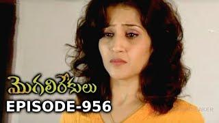 Episode 956 | 12-10-2019 | MogaliRekulu Telugu Daily Serial | Srikanth Entertainments | Loud Speaker