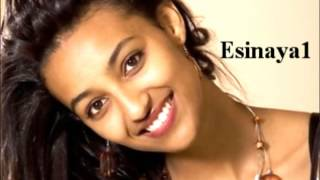 New Ethiopian music 2014 Tigist Afework Sidet Lemine