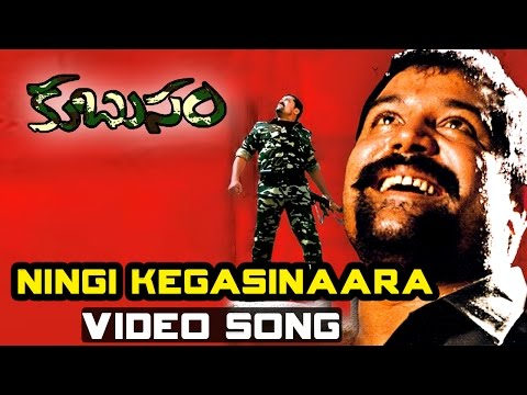 Xxx Mp4 Ningi Kegasinaara Nela Full Video Song Kubusam Movie Srihari Swapna 3gp Sex