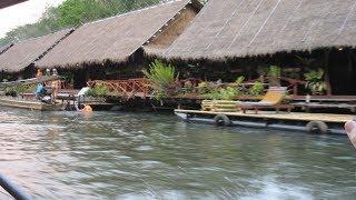 Thailand the river kwai boat trip Bootsfahrt zum Hotel River Kwai Jungle Rafts Resort แม่น้ำแคว