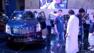 معرض الحارثي الدولي للسيارات بجدة 2014 - الجميح  GMC - CHEVROLET - CADILLAC