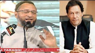 Asaduddin Owaisi Angry on Pakistan | BT NEWS