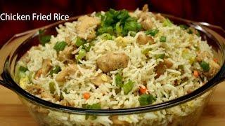 chicken fried rice - restaurant style | chicken fried rice recipe
