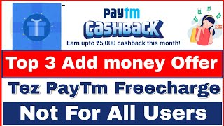 Top 3 add money offer Tez New Offer Freecharge promo code Paytm hidden offer for specific users