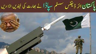 Pakistan Airforce Dangerous Sapada 2000 Missile System
