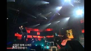 Bigbang - Good Bye Baby, 빅뱅 - 굿바이 베이비, Music Core 20061216