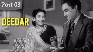 Deedar - Part 03/12 - Cult Blockbuster Movie - Dilip Kumar, Nargis, Ashok Kumar