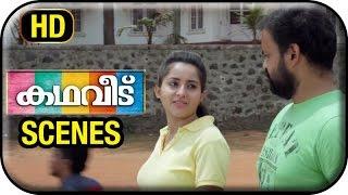 Kathaveedu Malayalam Movie | Scenes | Kunchacko Boban and Bhama go on a walk | Kalabhavan Shajon